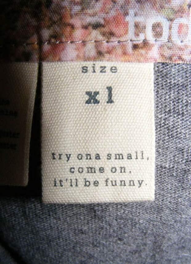Необычный лейбл ярлык у одежды этикетка