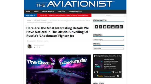 Скриншот страницы theaviationist.com