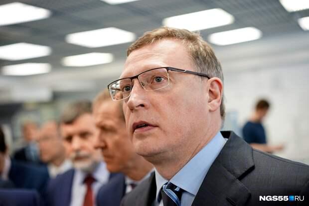 В Омской области хотят ввести новые выплаты для чиновников