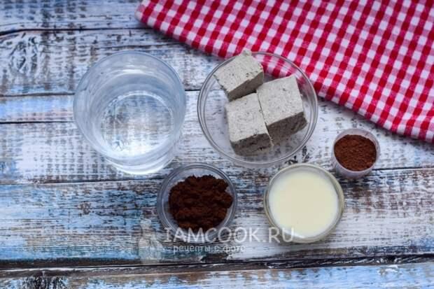 Ингредиенты для кофе с халвой