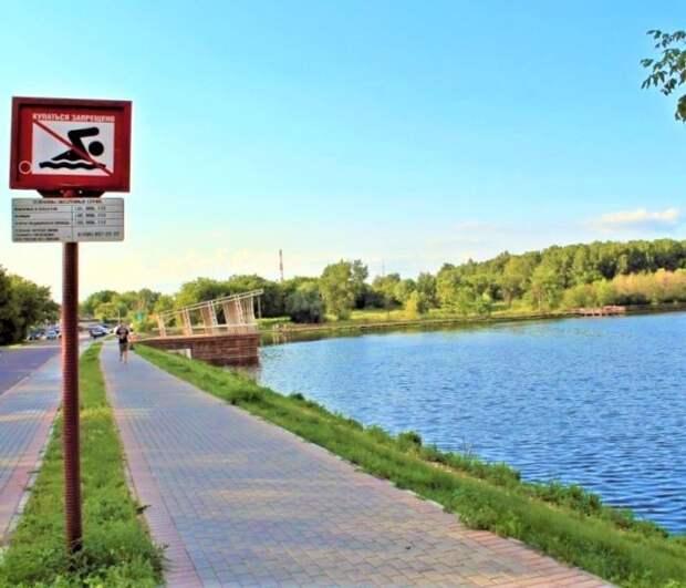 Больше 25-ти профилактических бесед проведено в запрещенных местах для купания СВАО