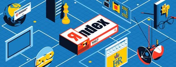 """""""Яндекс"""" ожидает выручку на уровне 330-340 млрд рублей за 2021 год"""