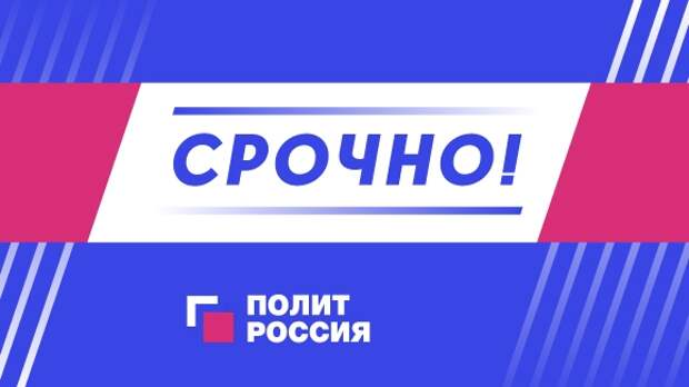 Путин заявил о необходимости поднять зарплату Героям труда