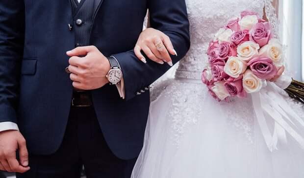 ВМоскве рассказали, сколько пар хотят пожениться впраздничные дни