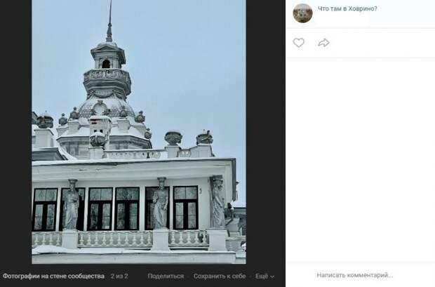 Фото дня: российское Монте-Карло вновь попало в объектив фотографа