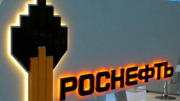 «Роснефть» врамках buyback приобрела еще 20тысяч акций и250тысяч GDR