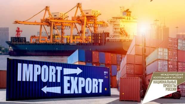 Общий объём поддержанного экспорта в Республике Крым за 1 квартал 2021 года составил 270 000 долл. США