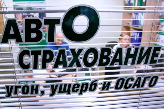 Госдума планирует разрешить россиянам оформлять ОСАГО без техосмотра
