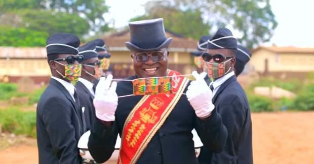 Гробовщики из Ганы снялись в рекламе масок