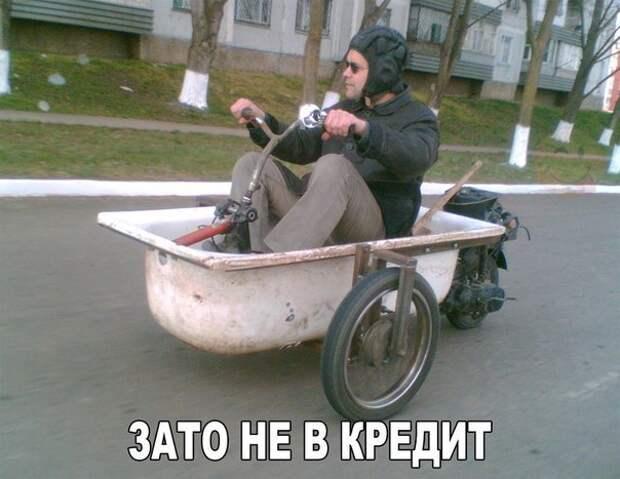 RI9-tu4jMjo