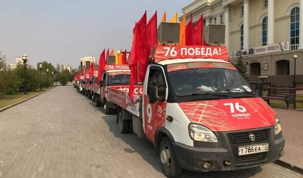 Топ-3 Тюмени: День Победы, кадровые изменения впрокуратуре, концерт «Бутырки»