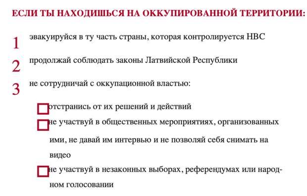 """Репортаж из окопов. На последнем рубеже """"Свободного мира"""""""