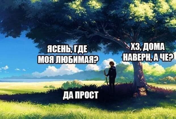 1479750573_38