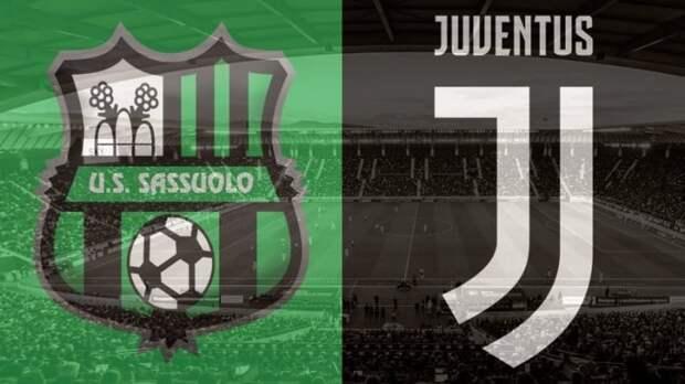 «Сассуоло» – «Ювентус». 12.05.2021. Где смотреть онлайн трансляцию матча