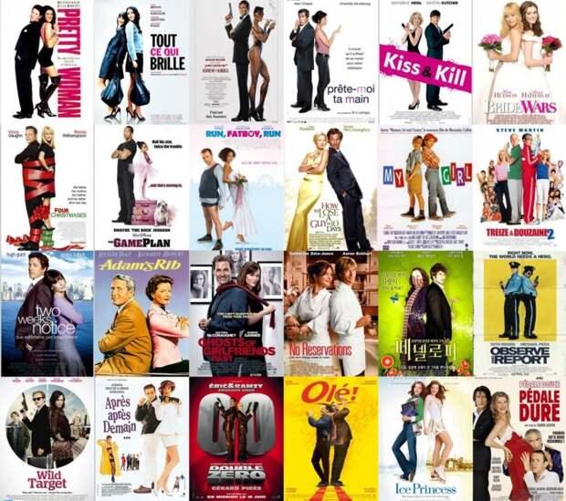 Существует только 13 типов постеров современных фильмов ивот они