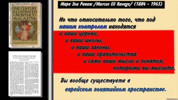 Главная проблема большинства русских - они живут с замутнённым сознанием!
