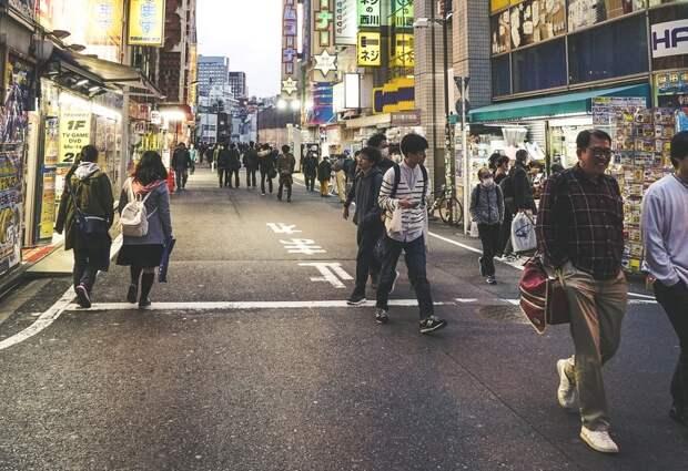 Японские обычаи