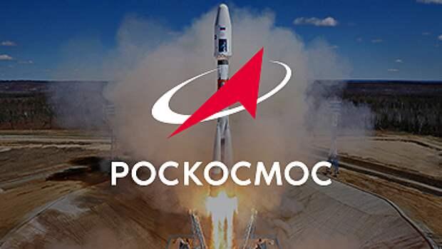 """Роскосмос выведет на орбиту два спутника """"Ресурс-П"""" в 2022 году"""
