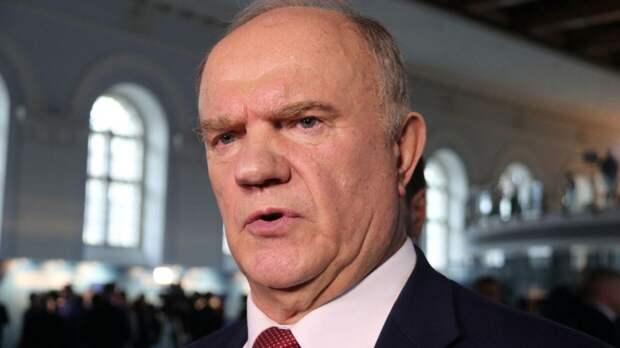 Зюганов раскритиковал министра культуры за приглашение Бузовой во МХАТ