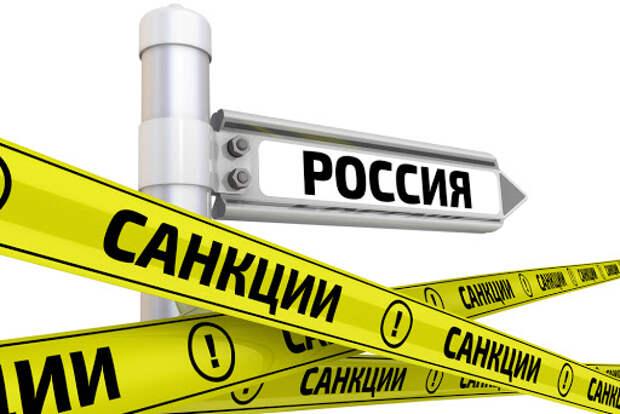 Америка вводит новые санкции против России