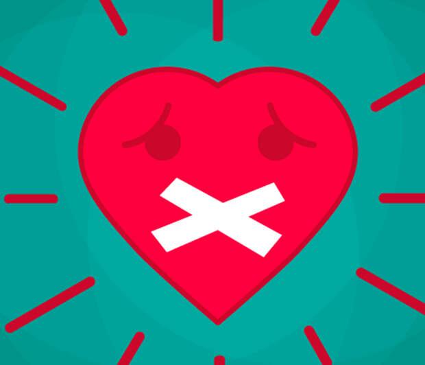 Как быстро распознать «тихий» инфаркт