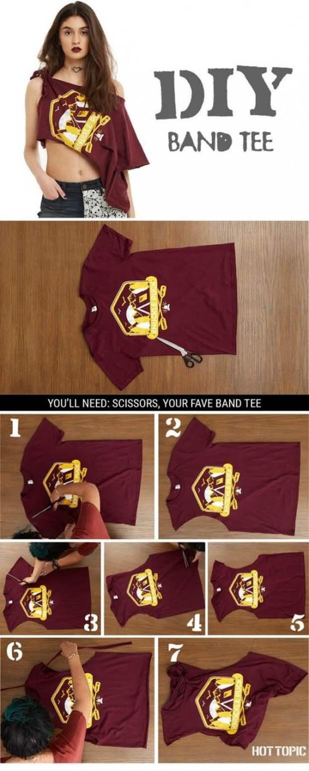 Панковские переделки футболок