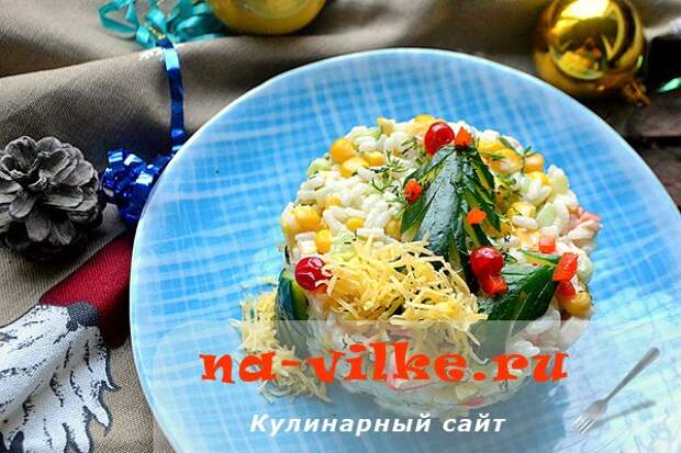 Салат с крабовыми палочками и печёной сёмгой