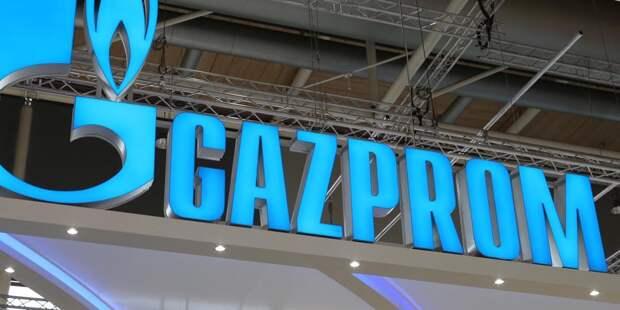 «Газпром» одобрил новую дивидендную политику