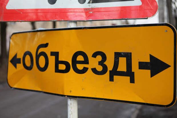 Где в Симферополе и Севастополе перекроют движение?