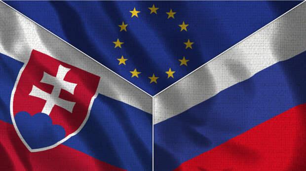 """В Словакии призвали остановить """"негативную спираль"""" развития отношений с Россией"""