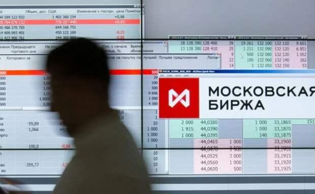 Индекс МосБиржи опустился ниже 3700 пунктов, нефть - дешевле $70