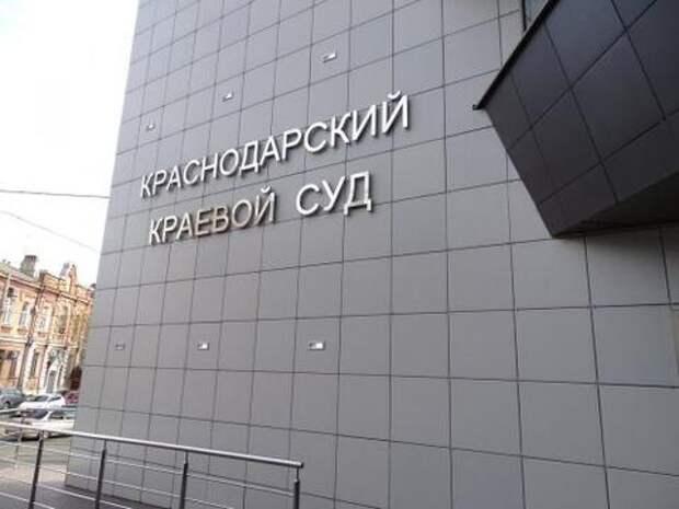 В Краснодарском крае экс-замначальника полиции сядет на 7 лет