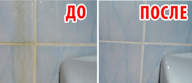 Очистка межплиточного пространства в ванной: народные средства