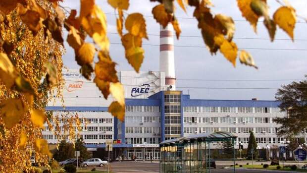На Ровенскую АЭС назначен новый генеральный директор