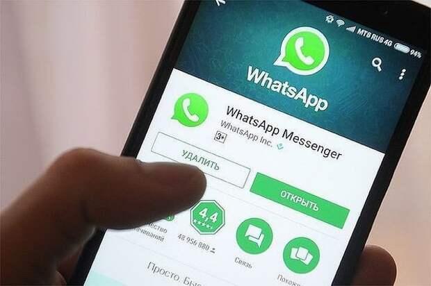 WhatsApp вводит санкции для пользователей