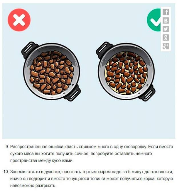 14 лайфхаков о том, как готовить вкусно, быстро и удобно
