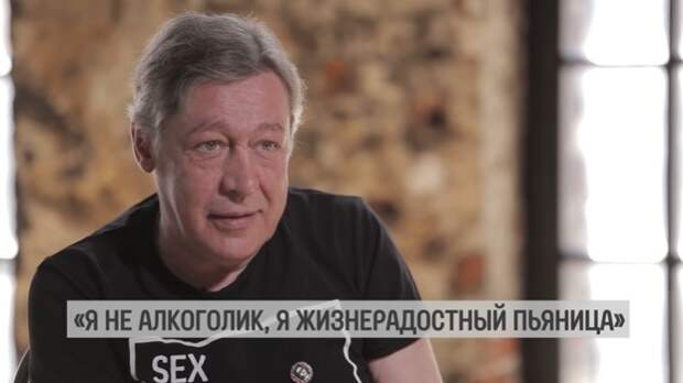 «Жизнерадостный пьяница оказался убийцей зарулем». Валуев поддержал главу «Трезвой России» вделе Ефремова