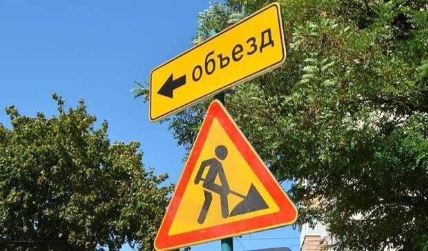 Улицу Димитрова перекроют воВладикавказе