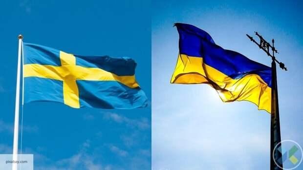 Шведские компании подали против Украины иск из-за убытков