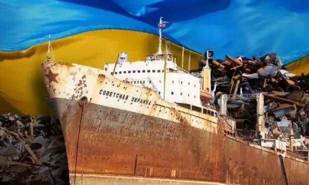 От чего освободилась Украина после того, как развалили СССР?