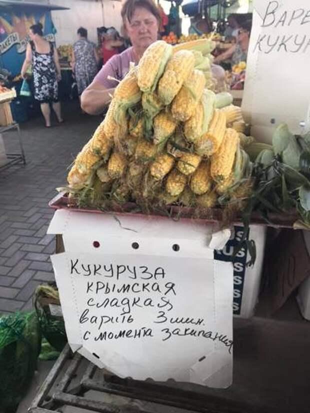 Крым в этом году может лопнуть от туристов