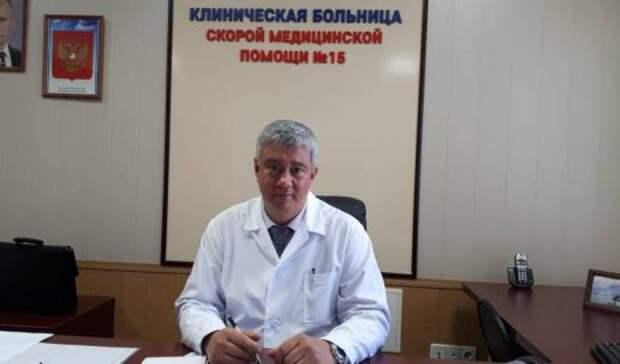 Новый главврач назначен в15-й больнице Волгограда