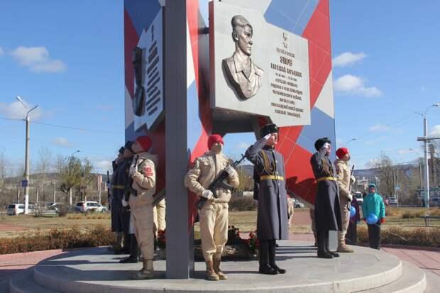 В Чите установили памятник Героям России