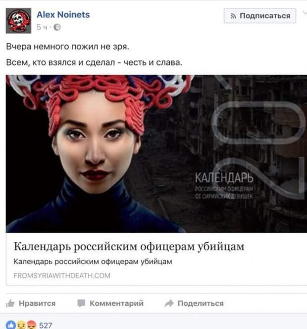 Про уродов и НЕлюдей...Юлия Витязева