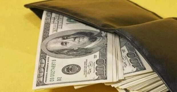 Сильный заговор, чтобы деньги водились