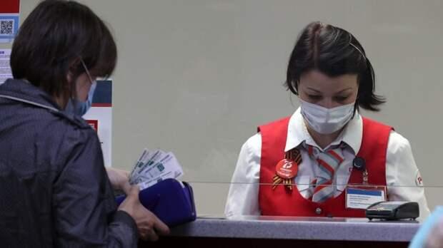 В Дептрансе Москвы опровергли информацию о продаже масок с наценкой