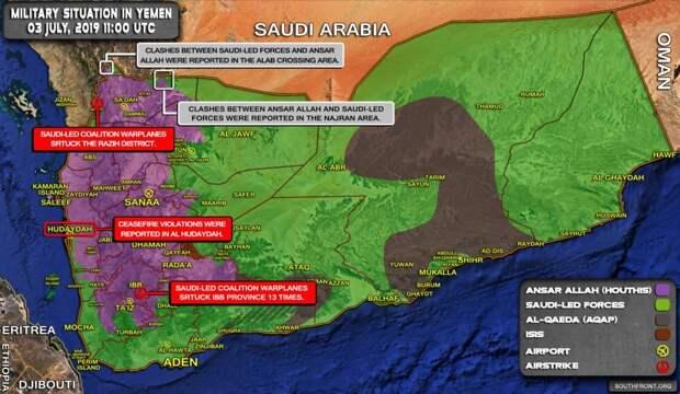 «Patriot» оказался с изъяном: в Йемене хуситы уничтожили американский ЗРК