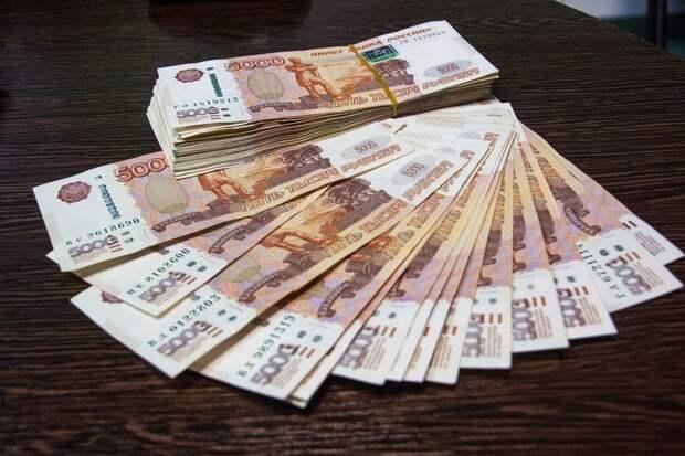 Аналитик рассказал о способе удвоения вложенных денег