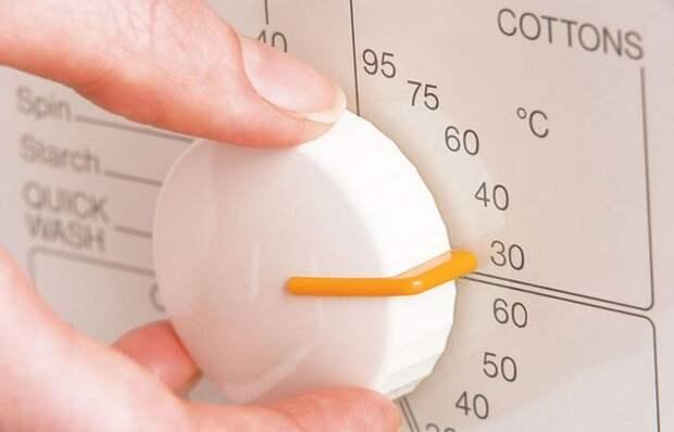 Это важно: снизить температуру стирки.
