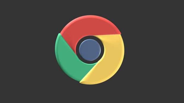 Новая версия Google Chrome для Windows, Linux и Mac стала ещё безопаснее и быстрее